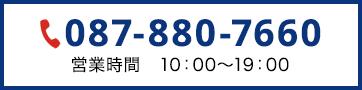 tel:087-880-7660